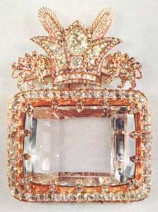 darya-i-noor - cel mai mare diamant roz din lume